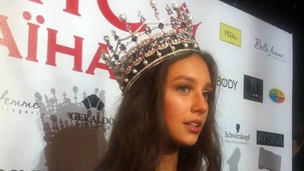 Победительницей «Мисс Украина-2017» стала 18-летняя киевлянка