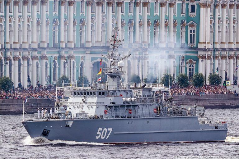 Парад ВМФ в Санкт-Петербурге 2018:прямая онлайн трансляция,  смотреть онлайн, где трансляция 29 июля, список кораблей (ВИДЕО)