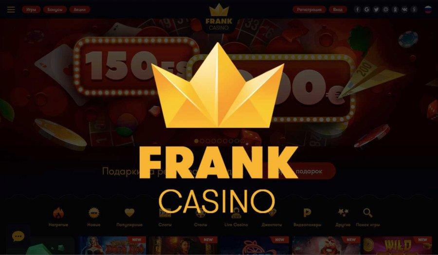 Правила и условия казино казино онлайн на деньги работает
