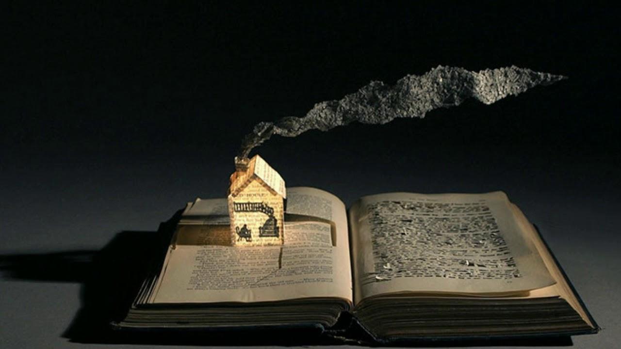 Художественная литература и ее объекты