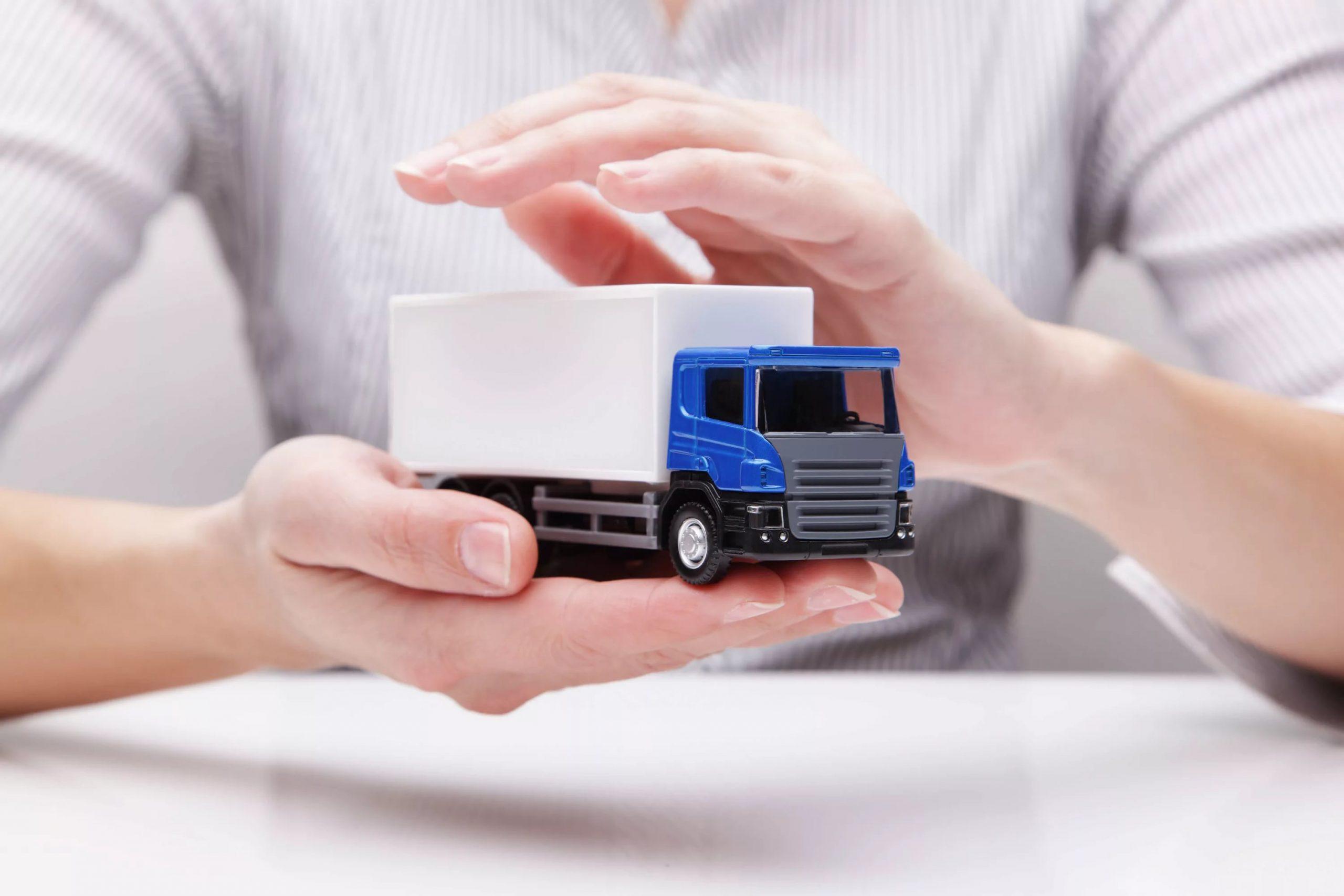 Какова гарантия сохранности груза во время перевозки?