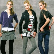 Элитная одежда для женщин: символ статуса