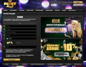 Обзор онлайн казино PointLoto