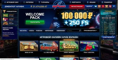 Как получить бонусы в казино Джокер?