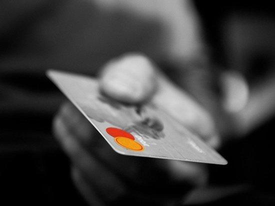 Ограничения по картам для пенсионеров предложили усовершенствовать