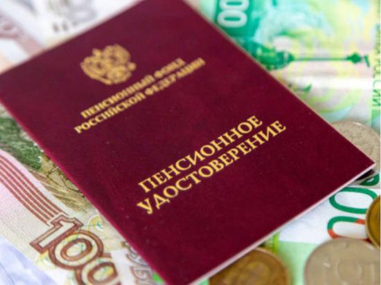 В Госдуме предложили повернуть пенсионную реформу вспять