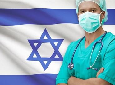 Преимущества лечения в Израиле: высокие стандарты качества израильской медицины известны по всему миру