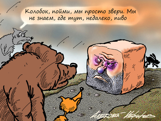 Россиян готовят к изменению системы продажи пива