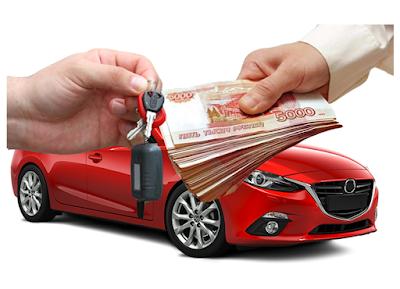 Займы под залог автомобиля