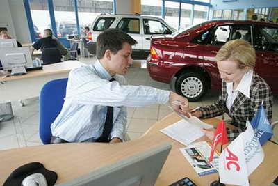 Порядок оформления кредита на автомобиль