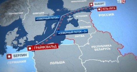 Берлин подтвердил неизменность позиции по «Северному потоку — 2»